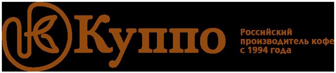 Кофе Логотип